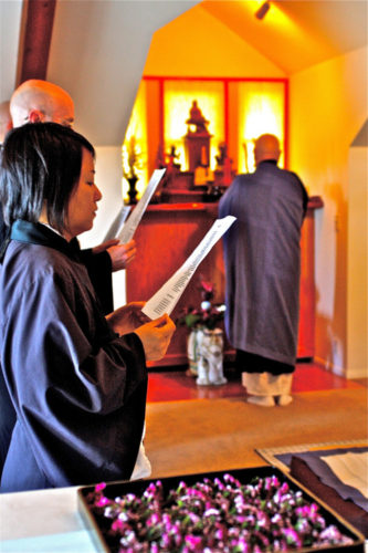 Chanting Services